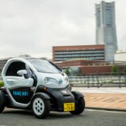 Nissan lanza un servicio de autos eléctricos compartidos en Japón